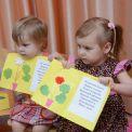День Матери в Детских садах 2014