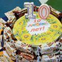 Нам 10 лет!! Поздравления и подарки!