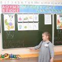Подготовка к школе - Газовиков