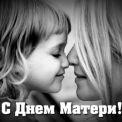 Видео к Дню мам. Садик. Пр. Солнечный 7