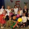 день рождение лукошко (2010)