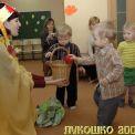 праздник осени (2008)